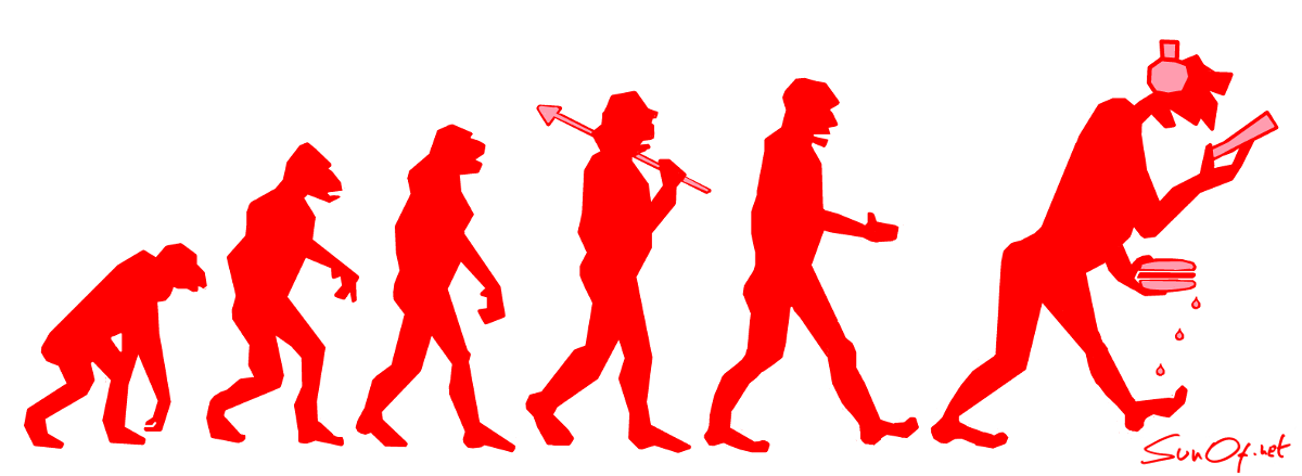 Human evolution_sequel_sunof.net