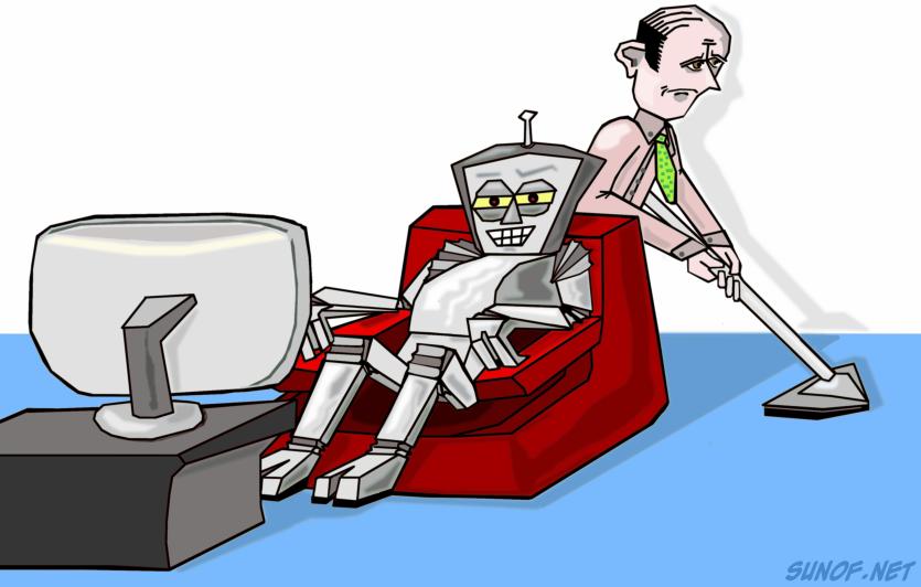 Robot and TV_sunof.net